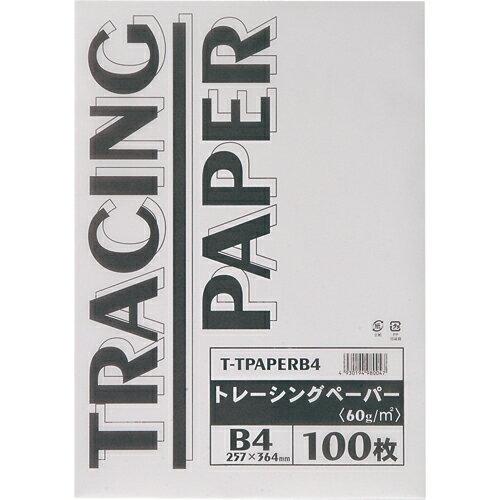 トレーシングペーパー60g B4 1パック(100枚)