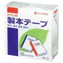 ニチバン 製本テープ<再生紙> 35mm×10m 白 BK−355 1巻