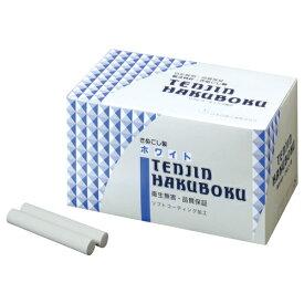 日本白墨 天神印チョーク(石膏カルシウム製) 白 CH−1 1箱(100本)