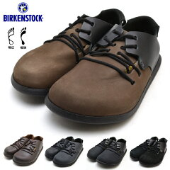 82a1ed96cd9d3 世界中で愛されるドイツの靴メーカービルケンシュトック モンタナ BIRKENSTOCK MONTANA 幅広 幅狭 レディース メンズ 幅広タイプ  299581 299101 099861 199241 199243 ...