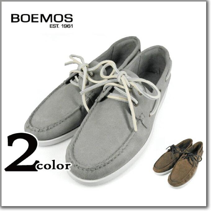 BOEMOS VIVEL E3−3048CIMENT/ FANGO ボエモス E3−3048 TSUNDRA