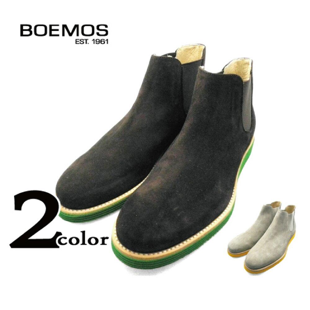 BOEMOS VIVEL E3−4282TMORO/EARTH ボエモス E3−4282 VIVEL