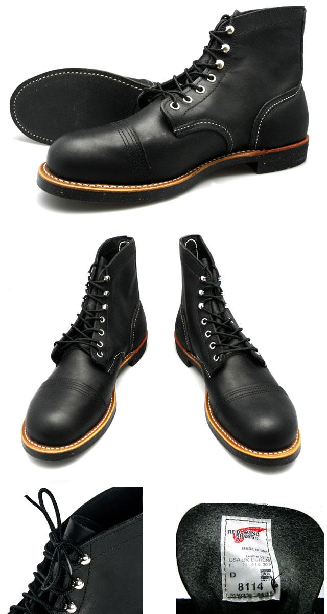 レッドウィング アイアンレンジ REDWING 8114 IRON RANGE BLACK Harness Leather ハーネス レザー ワークブーツ あす楽
