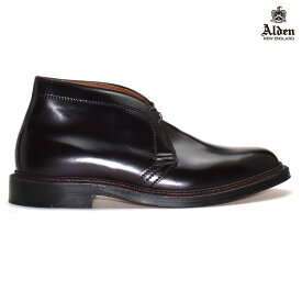 【ハッピーな週末くん】 オールデン ALDEN CHUKKA BOOT 1339 チャッカ ブーツ メンズ コードバン ダーク バーガンディー CORDVAN DARK BURGUNDY ドレスシューズ