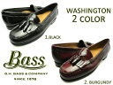 Bass washington top