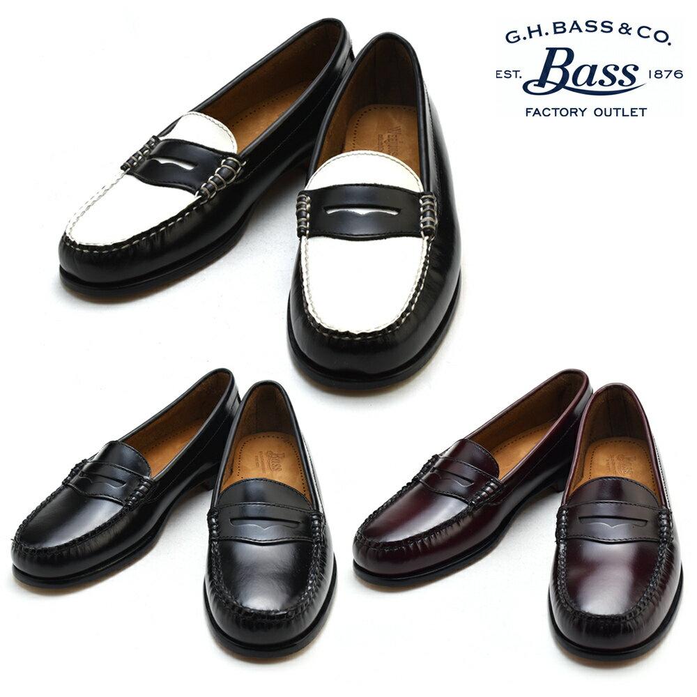 【500円OFFクーポン対象*1/23(火)9:59まで】バス ローファー レディース ウェイファーラー ホイットニー G.H.BASS WAYFARER WHITNEY BURGUNDY BLACK 黒 バーガンティ 革靴[busi-5]