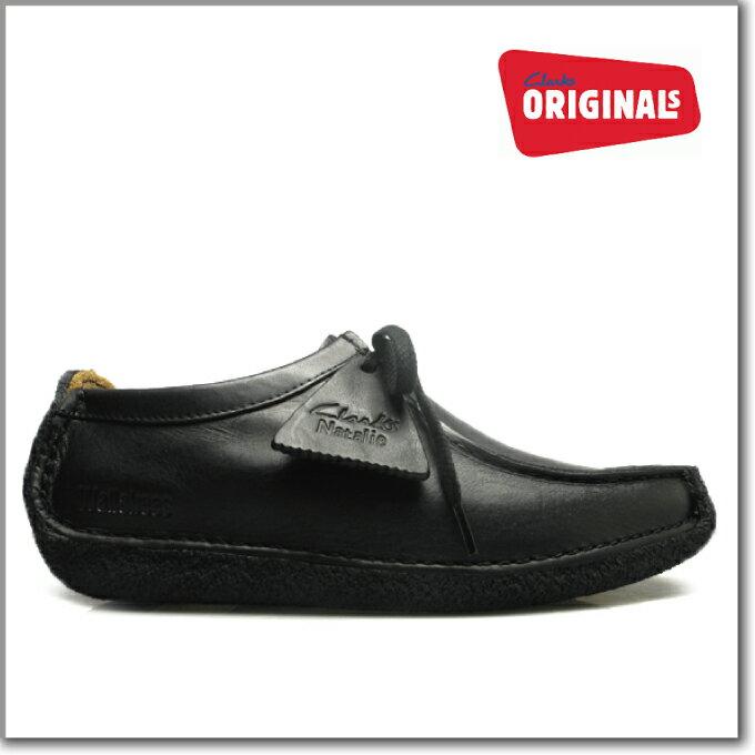 クラークス ナタリー レディース ブラックレザー 黒 CLARKS NATALIE 00167143 BLACK 本革