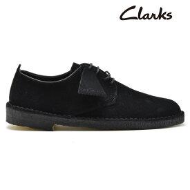 クラークス デザートロンドン オックスフォードシューズ メンズ ブラック 黒 CLARKS DESERT LONDON【送料無料】