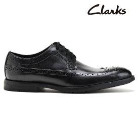 クラークス メンズ ビジネスシューズ オックスフォードシューズ ブラック 黒 ウィングチップ CLARKS RONNIE LIMIT【送料無料】