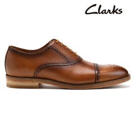 クラークス メンズ ビジネスシューズ オックスフォードシューズ タン TAN ストレートチップ CLARKS OLIVER LIMIT【送料無料】