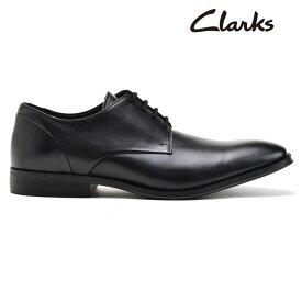 クラークス メンズ ビジネスシューズ オックスフォードシューズ ブラック 黒 CLARKS GILMAN PLAIN【送料無料】