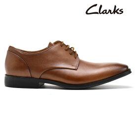 クラークス メンズ ビジネスシューズ オックスフォードシューズ タン TAN CLARKS GILMAN PLAIN【送料無料】