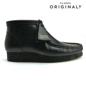 クラークス オリジナルス ワラビーブーツ メンズ ブーツ レザー ブラック 黒 クレープソール CLARKS ORIGINALS WALLABEE BOOT【送料無料】
