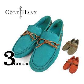 コールハーン COLE HAAN AIR GRANT C11548 C11549 C11550 BLUE/ ORANGE / KHAKI C11548 C11549 C11550 ブルー オレンジ カーキ