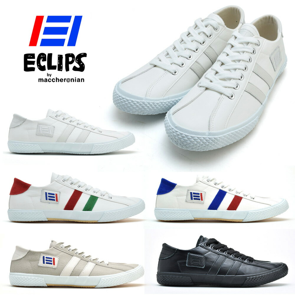 ECLIPS エクリプス 42002 マカロニアン maccheronian メンズ レディース スニーカー 白 黒 ホワイト ブラック