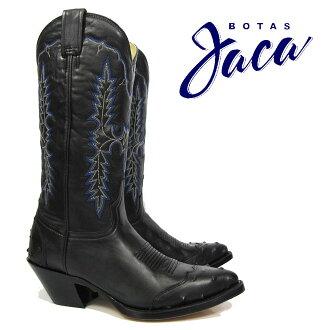 Cloud Shoe Company | Rakuten Global Market: Haka Botas Jaca 1278 ...