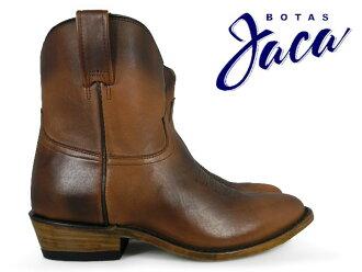 哈卡 Botas 萨拉戈萨 4019 PIEL ATANADO MIEL 鹿保水能力西方启动牛男孩靴西部靴牛仔靴 MIEL/蜂蜜皮革西方引导巴克罗
