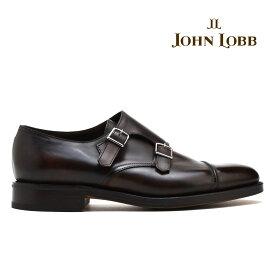 ジョンロブ JOHN LOBB WILLIAM2 MUSEUMCALF ウィリアム2 ミュージアム カーフ ダーク ブラウン ダブル モンク ビジネス ドレス シューズ イギリス製 革靴 メンズ【送料無料】