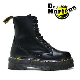 ドクターマーチン Dr.Martens ブーツ ジェードン 8ホール ブーツ JADON 8EYE BOOT R15265001 ブラック ユニセックス メンズ レディース
