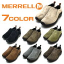 Merrell-jungle-moc