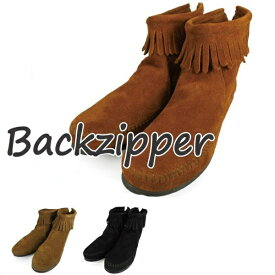 ミネトンカ MINNETONKA BACK ZIP BOOT 282 283 289バック ジップ ブーツ 282 283 289 brown/darkbrown/black[co-3]