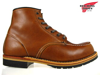 Red Wing REDWING 9012 BECKMAN MOC BOOTS CHESTNUT FEATHERSTONE Red Wing Beckman boots mock chestnut feather stone Beckman 9012 • work boots
