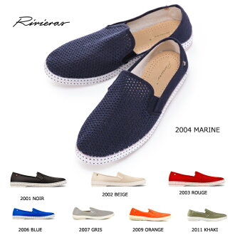 RIVIERAS Riviera hot rod HOTROD CLASSIC 20 degrees Celsius slip-ons espadrille 2001 2002 2003 2004 2006 2007 2009 2011 sneakers