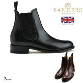 サンダース チェルシーブーツ メンズ ビジネスシューズ サイドゴアブーツ 革靴 ブラック ブラウン 黒 茶 SANDERS【送料無料】