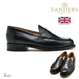サンダース ペニーローファー メンズ ビジネスシューズ 革靴 ブラック ブラウン 黒 茶 SANDERS【送料無料】
