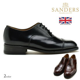 サンダース ドレスシューズ メンズ ビジネスシューズ ストレートチップ 内羽根式 革靴 ブラック ブラウン 黒 茶 SANDERS【送料無料】