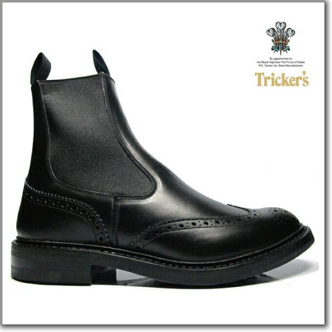 トリッカーズ TRICKER'S BLACK BOX CALF M2754 ELASTIC SIDED BROGUE BOOTS HENRY SIDE GORE ダイナイトソール ブラック ボックス カーフ エラスティック ブローグ ブーツ◆ あす楽
