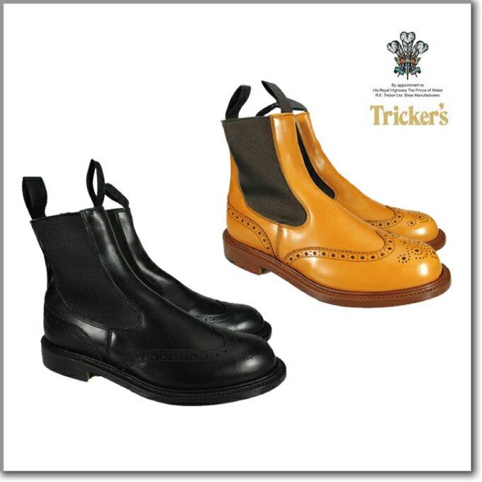 トリッカーズ TRICKER'S L2754 ELASTIC SIDED BROGUE BOOTS HENRY SIDE GORE ダブルレザーソール エラスティック ブローグ ブーツ レディース