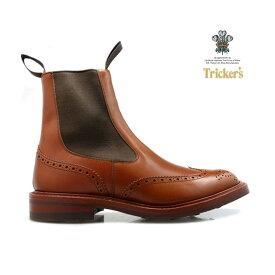 【ハッピーな週末くん】トリッカーズ TRICKER'S MARRON ANTIQUE M2754 ELASTIC SIDED BROGUE BOOTS HENRY SIDE GORE ダイナイトソール マロン アンティークエラスティック ブローグ ブーツ