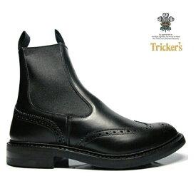 トリッカーズ TRICKER'S BLACK BOX CALF M2754 ELASTIC SIDED BROGUE BOOTS HENRY SIDE GORE ダイナイトソール ブラック ボックス カーフ エラスティック ブローグ ブーツ【送料無料】