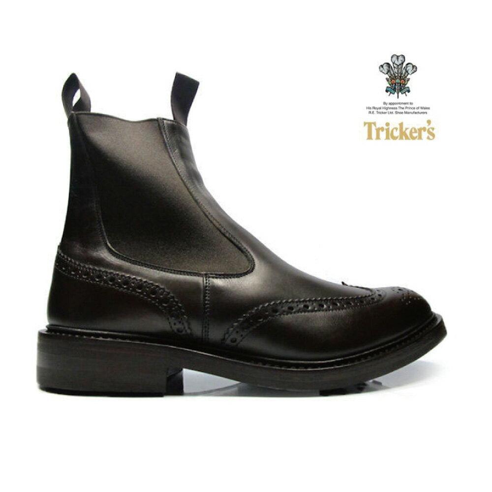 トリッカーズ TRICKER'S ESPRESSO BURNISHED M2754 ELASTIC SIDED BROGUE BOOTS HENRY SIDE GORE ダイナイトソール エスプレッソ エラスティック ブローグ ブーツ