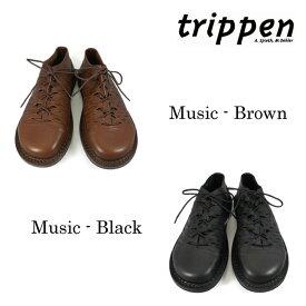 #ルンルン春うらら♪ トリッペン TRIPPEN MUSIC BLACK BROWN ミュージック ブラック ブラウン ドイツ製 個性的 メッシュ カジュアル コンフォート レースアップ 革靴 シューズ メンズ