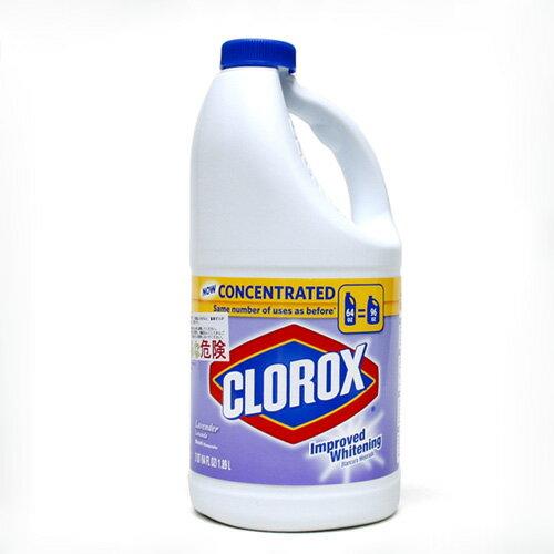 CLOROX クロロックス ブリーチ濃縮タイプ<ラベンダー>64oz (1.89L )除菌 漂白剤お徳用サイズ アメリカ雑貨 アメリカン雑貨
