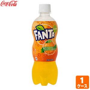 ファンタ オレンジ 500mlPET ペットボトル 24本 1ケース 送料無料 炭酸 飲料 ドリンク コカ・コーラ コカコーラ直送 4902102076401