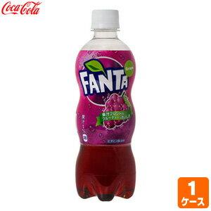 ファンタグレープ500mlペット24本入りケース送料無料激安炭酸飲料ドリンクコカ・コーラ直送コカコーラCoca-Colaメーカー直送