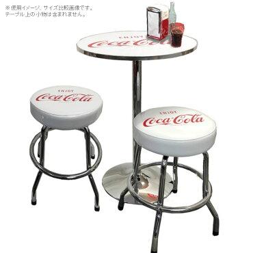 コカコーララウンドテーブル&スツール2脚セット(ホワイト)COCA-COLAハイテーブルハイスツール家具インテリアアメリカ雑貨アメリカン雑貨