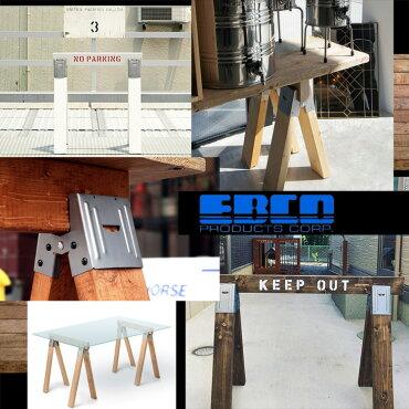EBCOソーホースブラケットSH4(2個入り)アメリカ製DIY作業台アメリカン雑貨