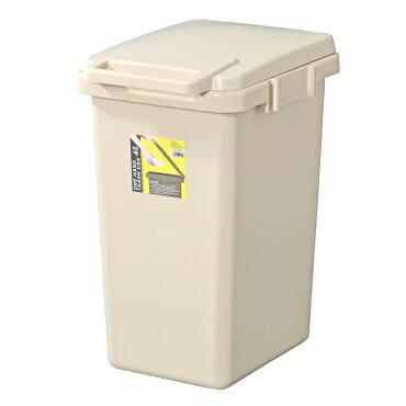 ゴミ箱連結ワンハンドトラッシュカン45LベージュLFS-845BEダストボックス蓋付き屋外大容量アメリカン雑貨