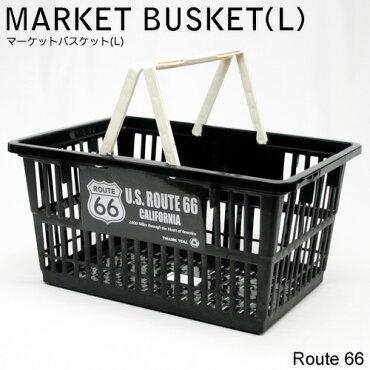 マーケットバスケットLサイズ<ROUTE66>