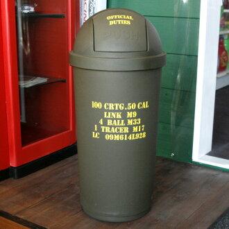 垃圾桶垃圾桶 bin 垃圾 45 L/军 (军)