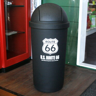 ダストビン45L/Route66(ルート66)ゴミ箱・ダストボックス