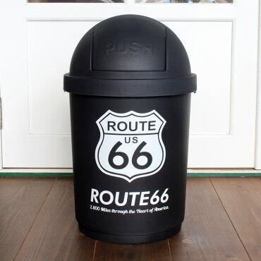 おしゃれなゴミ箱35LRoute66ルート66ブラック高さ55×直径34cmゴミ箱・ダストボックスアメリカ雑貨