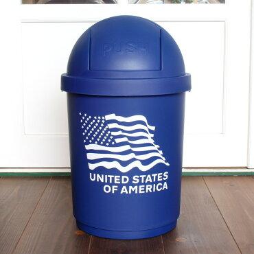おしゃれなゴミ箱35LUSAブルー星条旗デザイン高さ55×直径34cmゴミ箱ダストボックスアメリカ雑貨