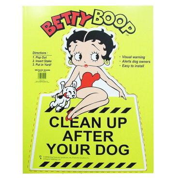 ヤードサインメッセージボードBETYY-DOGベティちゃんBettyBoop芝生の立て看板アメリカ雑貨アメリカン雑貨