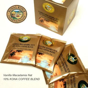 【ROYALKONACOFFEE】ロイヤルコナコーヒーワンドリップバッグ10g×10袋(チョコレートマカダミアナッツ)