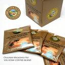 ROYAL KONA COFFEE ロイヤルコナコーヒー ワンドリップバッグ 10g ×10袋 (チョコレートマカダミアナッツ ) ハワイのコーヒー お土産…